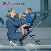 英国mothercare DELAMA德拉玛溜娃轻便折叠双向遛娃可上飞机高景观婴儿手推车