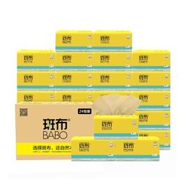 斑布原色竹纤维大码纸巾纸抽90抽24包整箱装家庭装竹浆家用印花纸