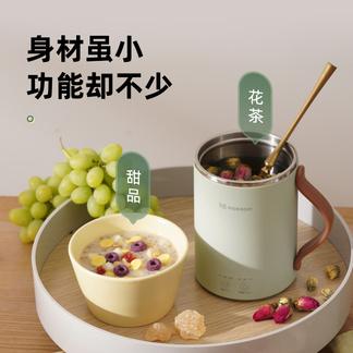 mokkom磨客MK-398养生杯 网红款 多功能迷你便携式 可烧水、煮茶、炖银耳