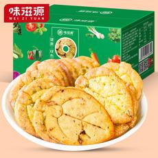 味滋源网红九蔬薄脆小饼咸味零食蔬菜饼干整箱小包装健康代餐早餐100g 400克/整箱