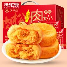 味滋源肉松饼1kg早餐面包整箱网红吃货零食小吃休闲食品充饥夜宵