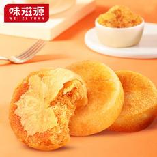 味滋源肉松饼干早餐面包整箱500g小零食小吃休闲食品充饥夜宵金丝