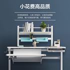 【预防近视 防止驼背】中国台湾BK百科 洛克系列600双升降书桌