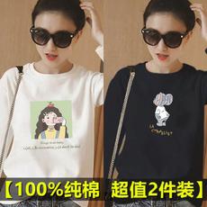 另兮两件装长袖t恤女学生宽松韩版白色上衣服春季打底衫-016PDD1732980