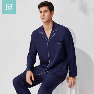 男式家居服提花长袖长裤翻领套装9202609601