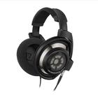 森海塞尔(Sennheiser) HD 800S 旗舰级HIFI头戴动圈开放式耳机