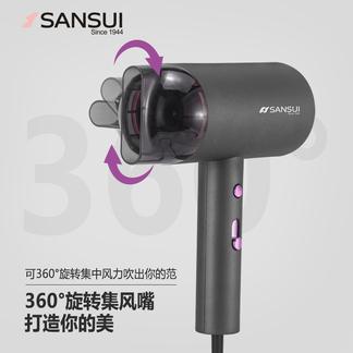 日本山水(SANSUI)新款电吹风  SCF-91A