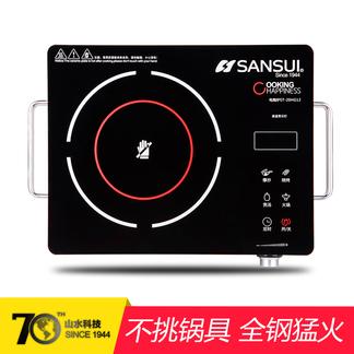 日本山水(SANSUI) 超薄触摸全钢电陶炉 ST-20HG12  (电磁炉升级版)