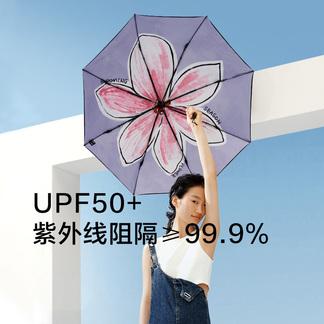 蕉下小黑伞大花C系列防晒防紫外线雨伞女晴雨两用三折双层黑胶伞