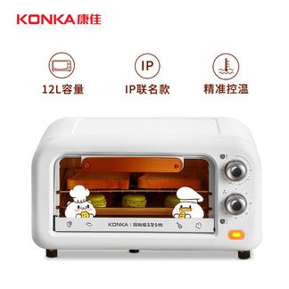 KONKA康佳  电烤箱KAO-M12  精致小巧  12L容量