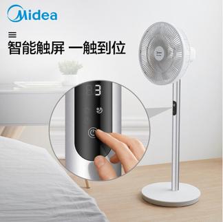 美的(Midea)电风扇家用变频落地扇电扇静音节能预约定时台式摇头风扇办公智能遥控台式落地扇 LDC30AR(16叶变频立体环绕风)