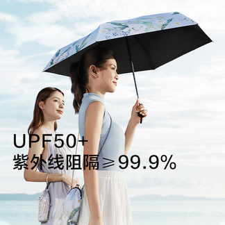 蕉下口袋系列防晒伞女便携小巧 晴雨伞两用防紫外线黑胶遮太阳伞