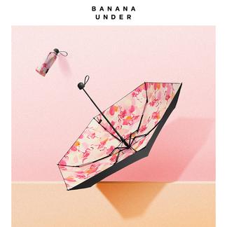 蕉下口袋系列宛鹤防晒伞女便携小巧 晴雨伞两用防紫外线黑胶遮太阳伞