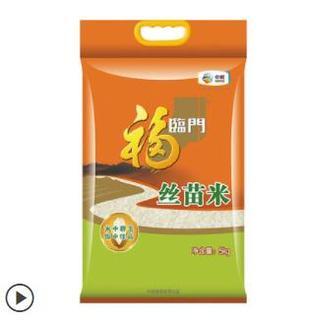 福临门丝苗米5kg