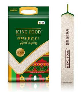 KINGFOOD缅甸茉莉香米5kg