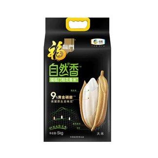 福临门自然香福临门稻花香米5kg