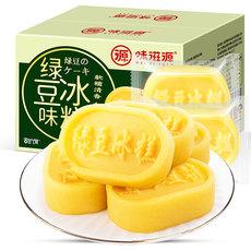 味滋源绿豆冰糕老式传统点心礼盒500g