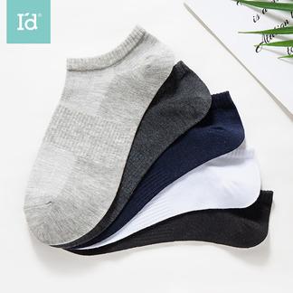 爱帝船袜5双装男式几何结构船袜6206940201