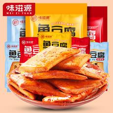 味滋源鱼豆腐休闲小零食品网红小吃256g×2袋(烧烤味/蟹黄味/香辣味随机发货,如需指定请备注)