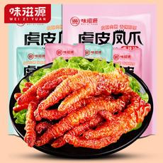 味滋源虎皮凤爪袋装网红鸡爪子卤味肉类200g×2袋(香辣味/藤椒味随机发货,如需指定请备注)