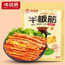 味滋源牛板筋香辣牛肉类小零食68g×2袋
