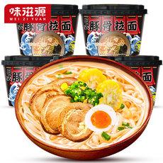 味滋源日式豚骨汤拉面方便速食充饥夜宵104g×3桶