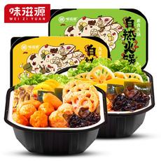 味滋源自煮火锅速食懒人食品素食小火锅*2盒