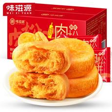 味滋源肉松饼早餐面包整箱网红小零食500g装