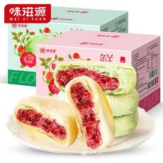 味滋源玫瑰鲜花饼500g云南特产整箱(玫瑰味/抹茶味随机发货,如需指定请备注)
