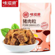 味滋源猪肉粒100g袋装休闲零食肉脯卤味小吃特产猪肉粒香辣味