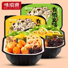 味滋源丸多多自煮火锅速食懒人食品自自热小火锅×2盒