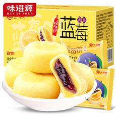 味滋源流心蓝莓饼500g一斤整箱水果夹心糕点小吃休闲零食