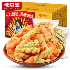 味滋源香酥小麻花520g盒装休闲食品整箱网红零食(混合口味)