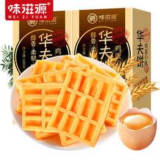 味滋源华夫饼100g×3盒装面包懒人食品蛋糕饼干网红零食小吃