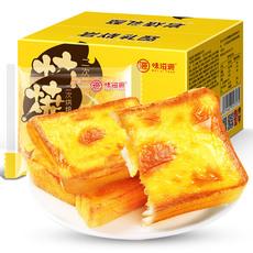 味滋源岩烧乳酪吐司500g早餐岩焗面包蛋糕零食小吃