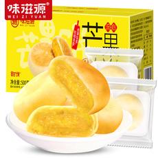 味滋源流心芒果饼500g一整箱网红糕点零食休闲小吃