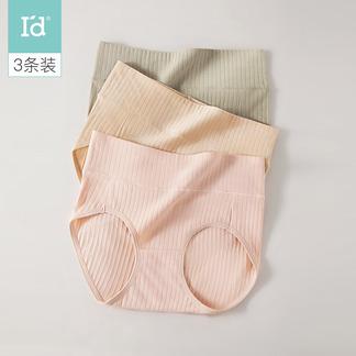 【棉莱卡3条装】女士高腰素色内裤6217204611