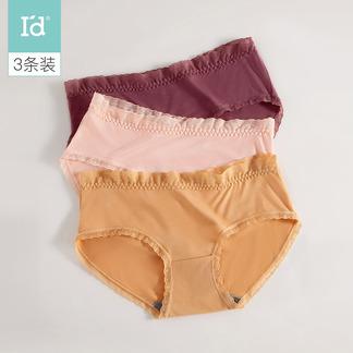 【莫代尔3条装】女式纯色平角内裤女士内裤6217204511