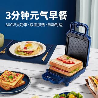 韩国现代(HYUNDAI)QC-KP6218三明治机 早餐机  加厚烤盘