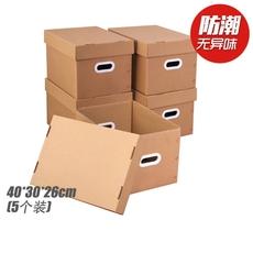 贝瑟斯搬家纸箱(5个装)40*30*26cm *1套【限中建三局工程总承包公司采购,其他订单不发货】