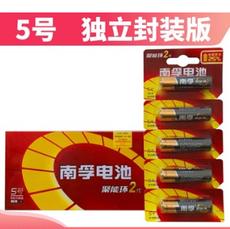 南孚5号碱性电池5粒/版(696049)【限中建三局工程总承包公司采购,其他订单不发货】