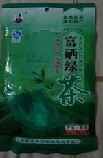 陆仙富硒绿茶150g*1袋【限中建三局工程总承包公司采购,其他订单不发货】