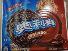 卡夫奥利奥巧克力味466g*1盒【限中建三局工程总承包公司采购,其他订单不发货】