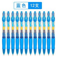晨光(M&G)蓝色中性笔GP1008/0.5mm(695924)12支*1盒【限中建三局工程总承包公司采购,其他订单不发货】