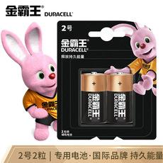 金霸王2#碱性电池*/版【限中建三局工程总承包公司采购,其他订单不发货】