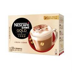 雀巢卡布奇诺咖啡20g*12袋 1盒【限中建三局工程总承包公司采购,其他订单不发货】