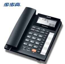 步步高座机HCD007(159)(695880)【限中建三局工程总承包公司采购,其他订单不发货】