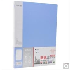 晨光A4蓝色夹 ADM95088*1个(695897)【限中建三局工程总承包公司采购,其他订单不发货】