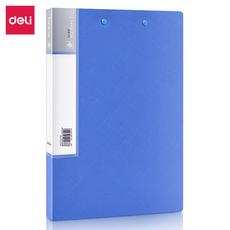得力5302 蓝色双夹文件夹*个【限中建三局工程总承包公司采购,其他订单不发货】