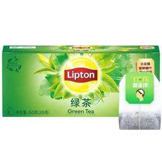 立顿绿茶S25 50g*1盒【限中建三局工程总承包公司采购,其他订单不发货】
